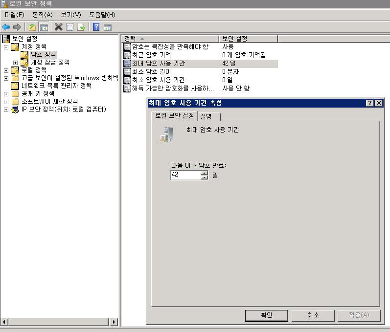 windows8 암호.PNG